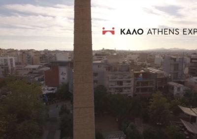 Kalo Expo 2017
